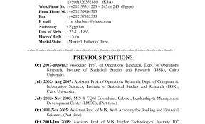 entertain resume sample sites tags resume sites free download