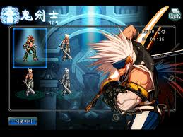 fighter apk 던전앤파이터 귀검사 v6 dungeon fighter ghost mod