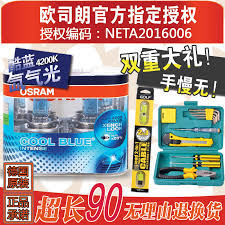 china cool bike light china cool bike light shopping guide at