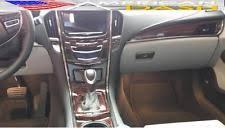 Cadillac Ats Coupe Interior Trim For Cadillac Ats Ebay