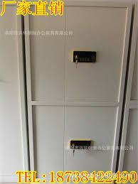 Stainless Steel File Cabinet by Password Lock Confidential Cabinet File Cabinet Stainless Steel Locker