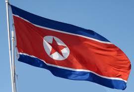 Korea Flag Image North Korean Flagworld Of Flags World Of Flags