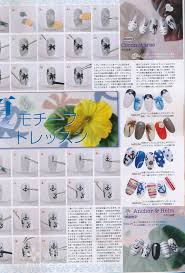 25 best japanese nail art magazine scans images on pinterest