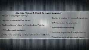 big data hadoop resume big data hadoop development and spark online training in hyderabad