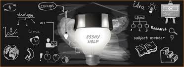 custom admission essay My Custom Essay