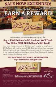 s gift card deromo s gift card promotion extended deromo s