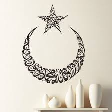 islamic art moon star pattern muslin home room decor decal wall