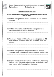 speed distance and time worksheet by jlcaseyuk teaching
