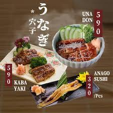 hello cuisine hello unagi anago lover tengoku de cuisine chiangmai