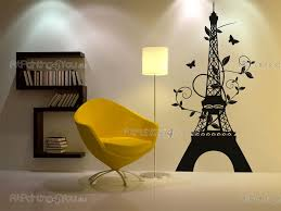 Eiffel Tower Wallpaper For Walls Eiffel Tower Wall Decals Vdv1018en Artpainting4you Eu