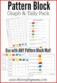 pattern blocks math activities pattern block graph and tally pack pattern blocks maths and patterns