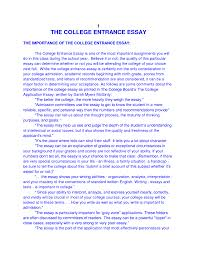 sample of essay for college cover letter example of college entrance essay example of college cover letter college app resume format college application essay sample admission writing essayexample of college entrance