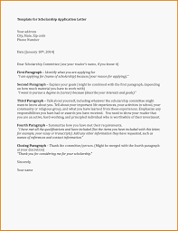letter essay examples cover letter an example of a persuasive