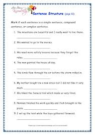 grammar worksheets archives lets share knowledge