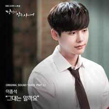 While You Were Sleeping Sbs Drama While You Were Sleeping Photobook Jong Suk Suzy