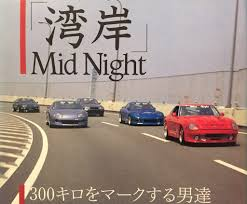 japanese street race cars did streetracing legends ever exist cars