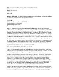 lab report template middle school lifescitrc org general collection health and ethics