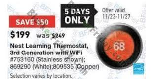 nest thermostat black friday 2017 sale deals sales 2017