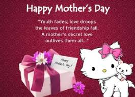 happy mothers day wallpapers happy mothers day wallpaper download happy mothers day hd wallpaper