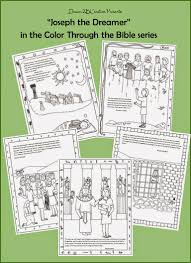 joseph the dreamer coloring pages with scripture drawn2bcreative