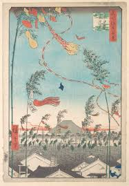 Met Museum Map Utagawa Hiroshige The Tanabata Festival From The Series One
