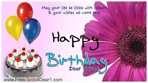 Some E Card Birthday Birthday Card For A Dear Friend Amazing Invitation Template