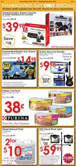 rural king black friday 2017 ad and deals