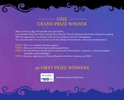 descendants 2 and you sweepstakes disney channel