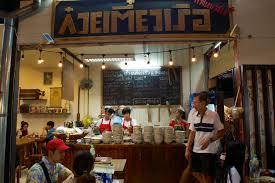 the best eats at jj green night market bangkok