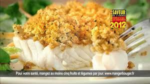 cuisine de cing captain iglo est fier de présenter les gratinées oceane pub 2012