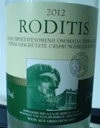 Greek Wine Cellars - 2012 greek wine cellars d kourtakis roditis greece