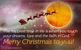 christmas e cards let this christmas be christmas greetings
