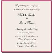 Engagement Ceremony Invitation Engagement Christmas Ornament Invitation Template