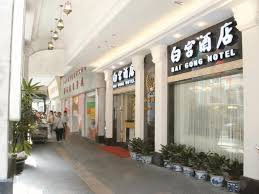 best price on ln white house hotel in guangzhou reviews