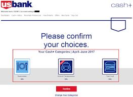 us bank schedule 2017 best 2017