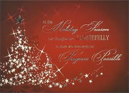 free christmas cards free christmas card templates for businesses business template