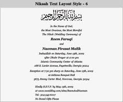 Muslim Wedding Card Muslim Wedding Invitation Card Messages Yaseen For