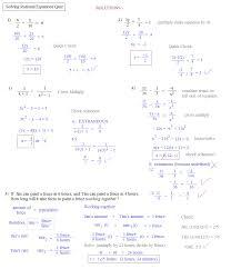 solving rational expressions quiz solutions