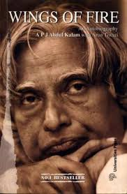 wings of fire an autobiography by a p j abdul kalam