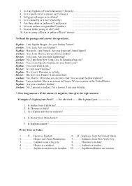 10080645 worksheets