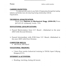 resume format free download for freshers pdf reader resume fascinating mca fresher format in doc free download