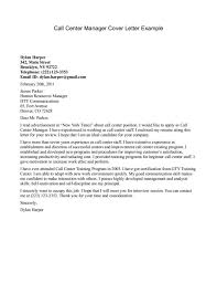 cover letter for management position hitecauto us