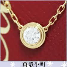 cartier yellow gold necklace images Kaitorikomachi rakuten global market cartier deer man leger do jpg