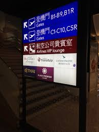 Hallway Pass Review The Premium Plaza Lounge Tpe The Jet Set Blog