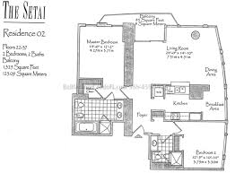 The Ivy Miami Floor Plans by Setai Condo South Beach Miami Florida 101 20 St Miami Beach Fl 33139