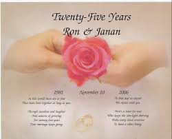 twenty fifth anniversary 25th wedding anniversary poems 25th wedding anniversary party