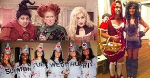 Tune Squad Halloween Costume Test Halloween Costume Wear Social