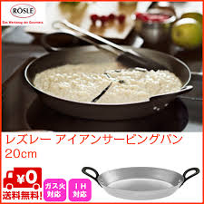 rosle cuisine your tablewear and kitchengoods rakuten global market serving pan