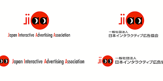 advertising bureau iab jiaa joins iab as iab the drum