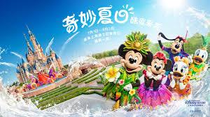 shanghai disney resort u2013 summer events food u0026 merchandise u2013 the